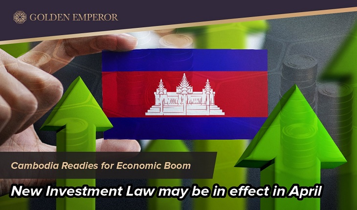 Cambodia's Newly Investment Law may be in effect as soon as April