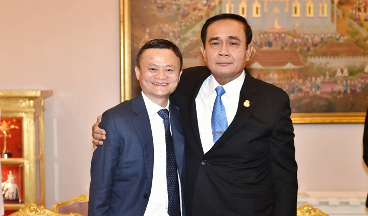 Alibaba, WHA and Thai companies jointly invest in EEC e-commerce project