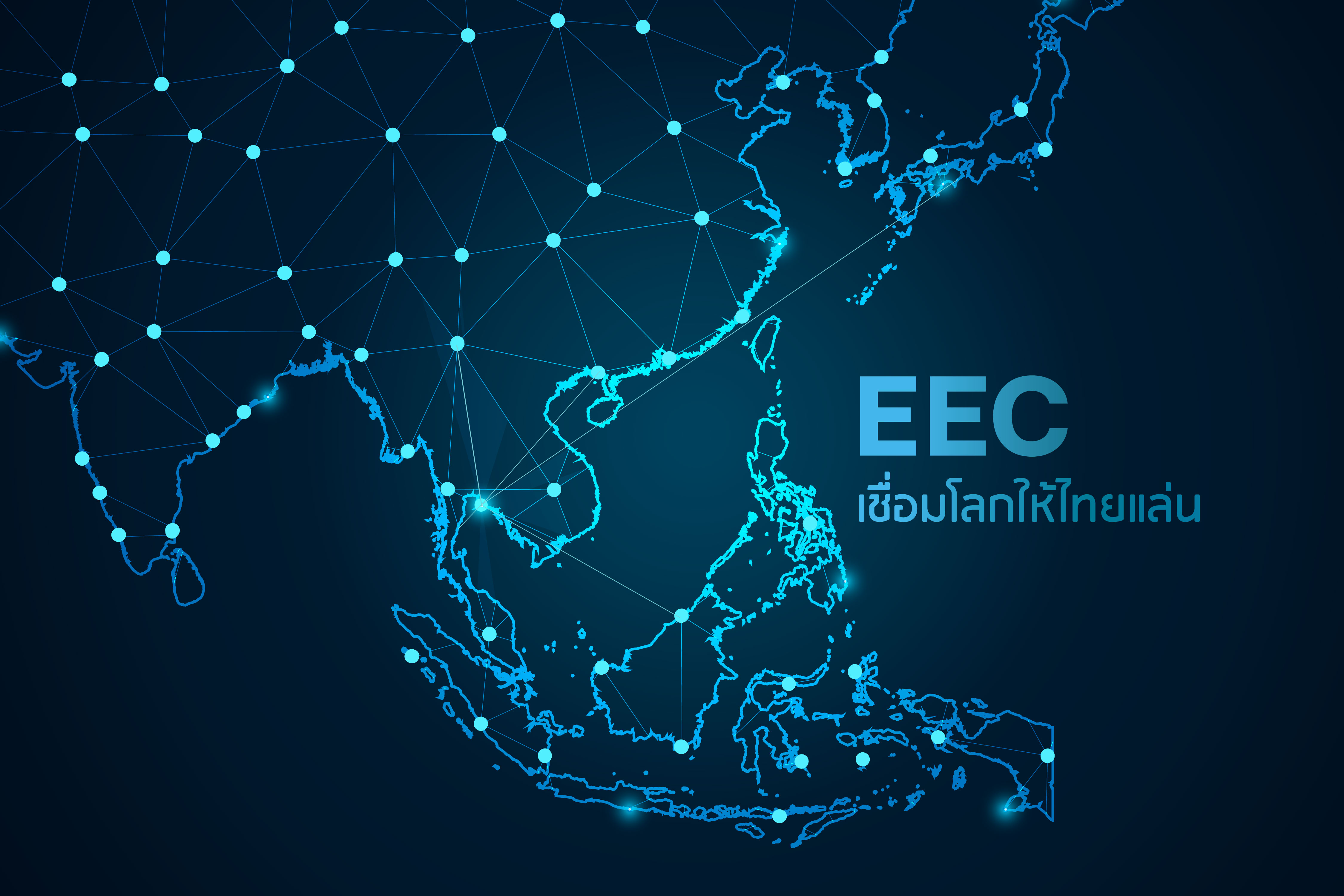 2019 Thailand Bangkok Economic Outlook  Thailand 4.0 master plan to implement leading logistics and supply chain