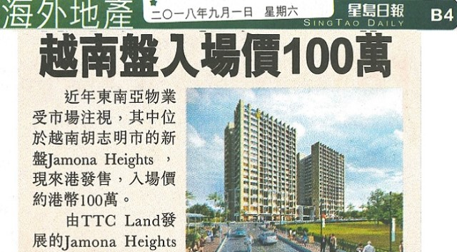 Singtao Daily introduces HCMC's new residence, Jamona Heights