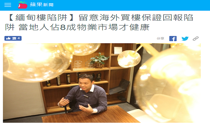 Golden Emperor Terence Chan Gives Expert TipsTo minimize risks when investing overseas