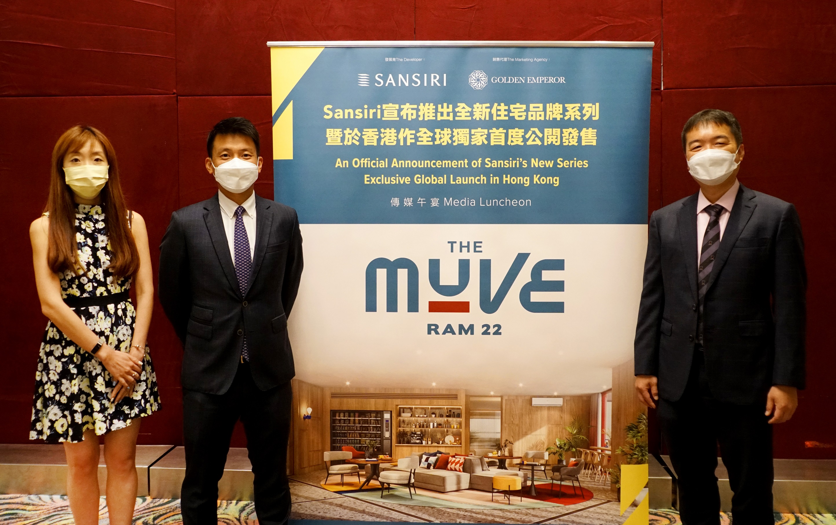 Golden Emperor exclusively introduces THE MUVE Ram22 in Hong Kong