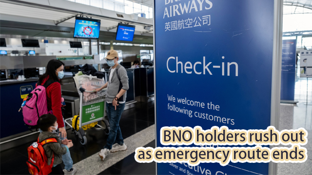 BNO holders rush out as emergency route ends