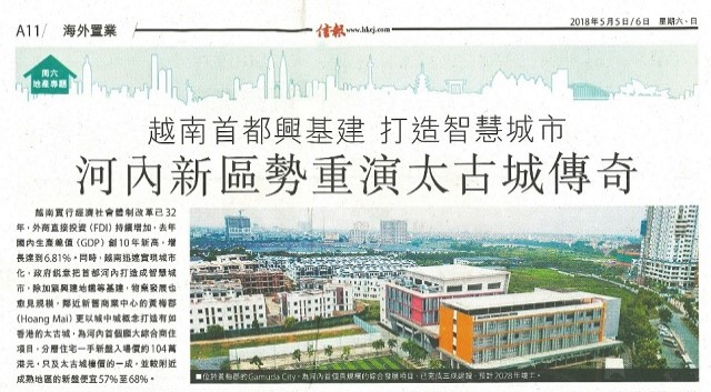 The Hong Kong Economic Journal Features  Gamuda City's Township Development and ZEN Residence