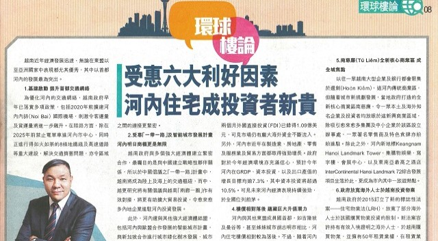 Mr. Terence Chan in Sing Tao's 'Property Browser'  Provides Insights into Factors to Hanoi's Property Market