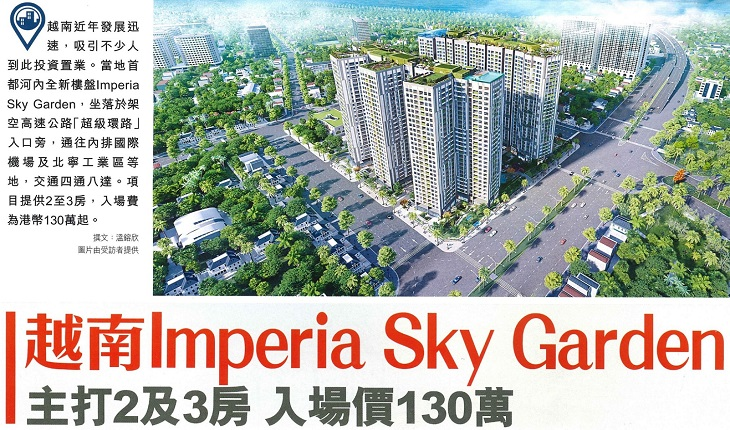 Hong Kong-based media features Hanoi's Imperia Sky Garden