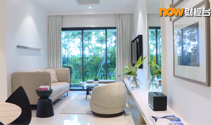 Now TV features Hanoi's latest project & show unit of Park Kiara