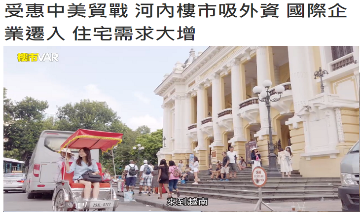 Ming Pao covers Hanoi's market and economic development &  Tours 2 high-quality residential projects