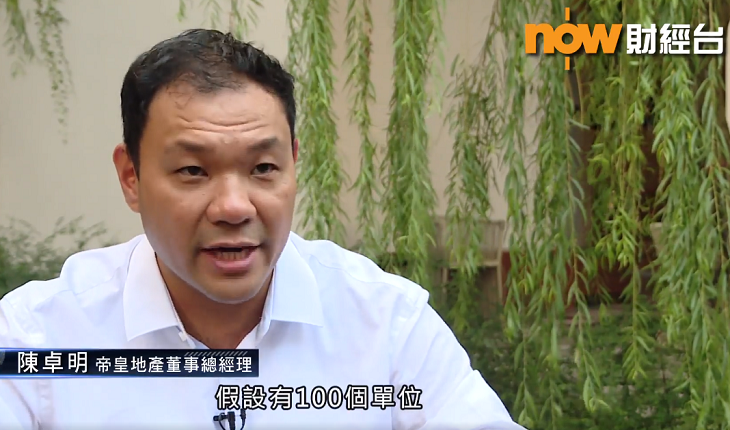 Now TV finance show interviews Terence Chan  on Hanoi's current buy to let market