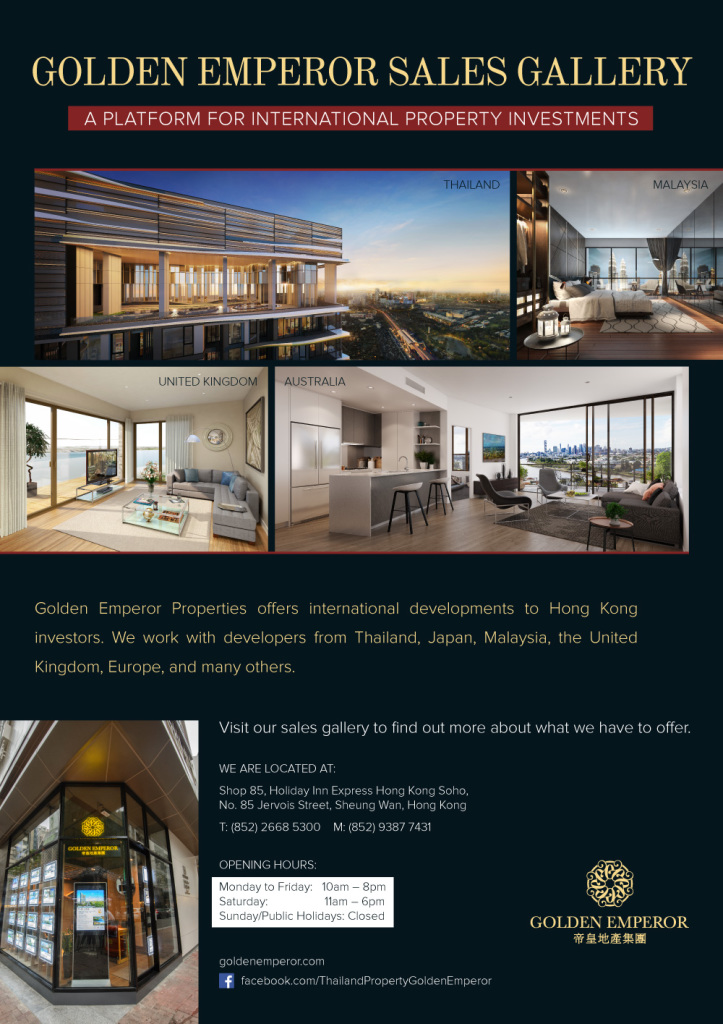 Golden Emperor Sales Gallery – a Platform for International Property Investments