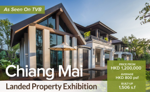 Exclusive Launch of Chiang Mai Luxury Landed Properties