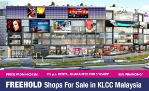 Freehold Shops For Sale in KLCC Malaysia