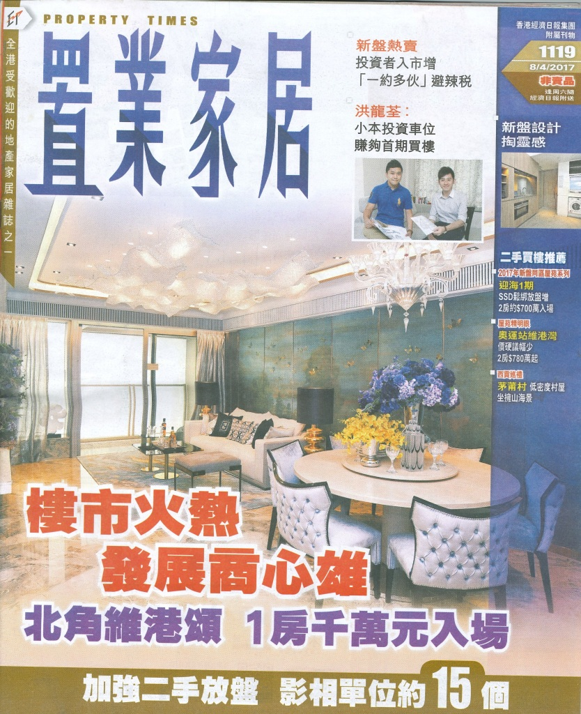 Property Times Cover