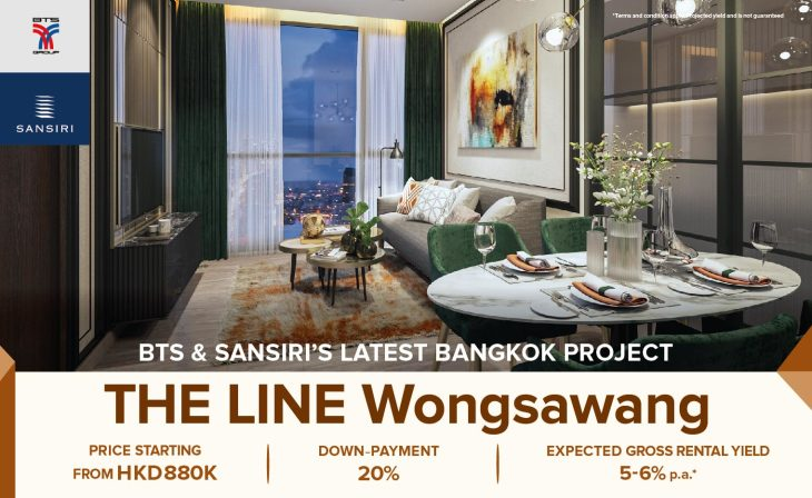 BTS-Sansiri New Project – THE LINE Wongsawang