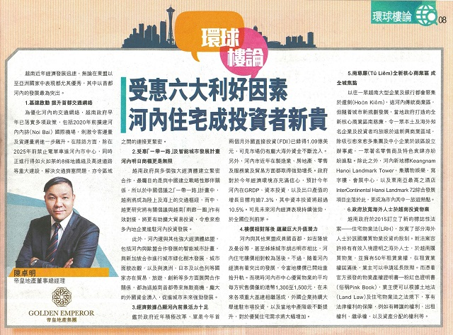 sing tao property browser P