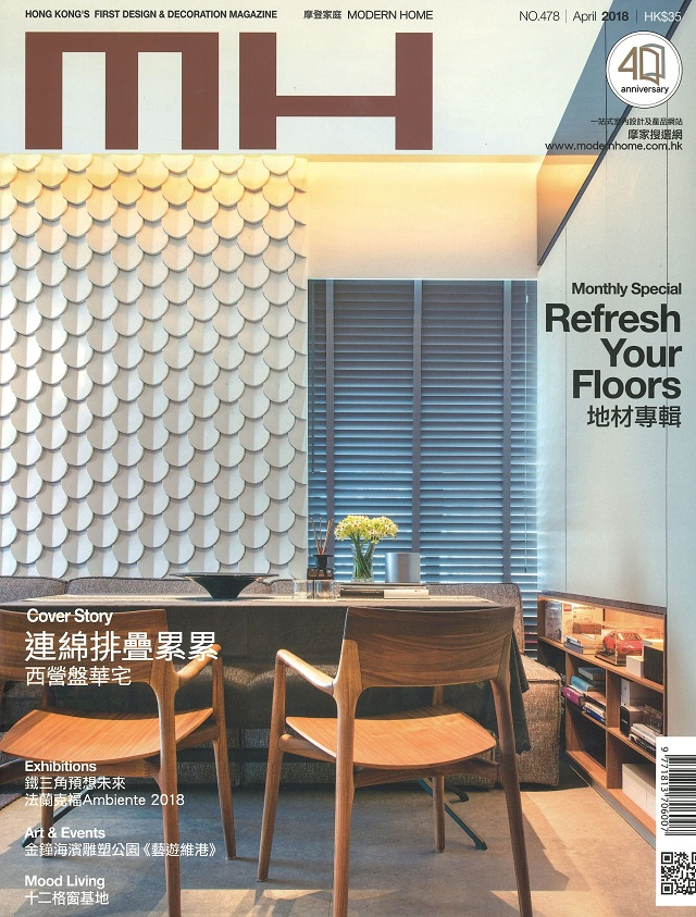 Gamuda Land\'s The Zen Residence in Hanoi Featured in Magazine ...