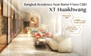 Launch of Sansiri's Residence Nearby Rama 9 CBD —— XT Huai Khwang