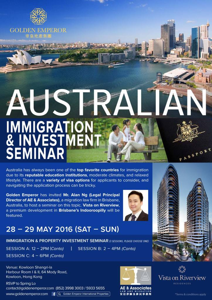 australian immigration Skilled immigration if you are a well-qualified individual wishing to migrate to australia, there may very well be an opportunity for immigration to australia.
