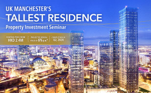 UK Manchester's Tallest Residence —— Property Investment Seminar