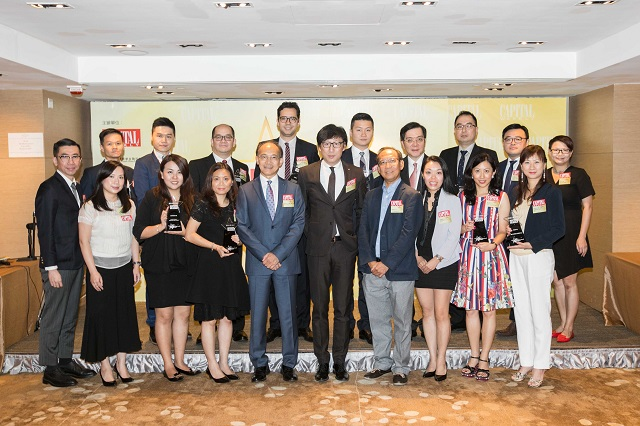 """Golden Emperor awarded the """"Overseas Property Agency Award"""" by Capital Weekly"""