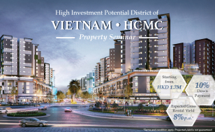 High Investment Potential District of Vietnam – HCMC Property Seminar