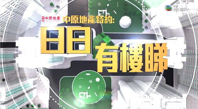 TVB's A Property A Day Features HCMC's District 4 Residence De La Sol and Market Trend