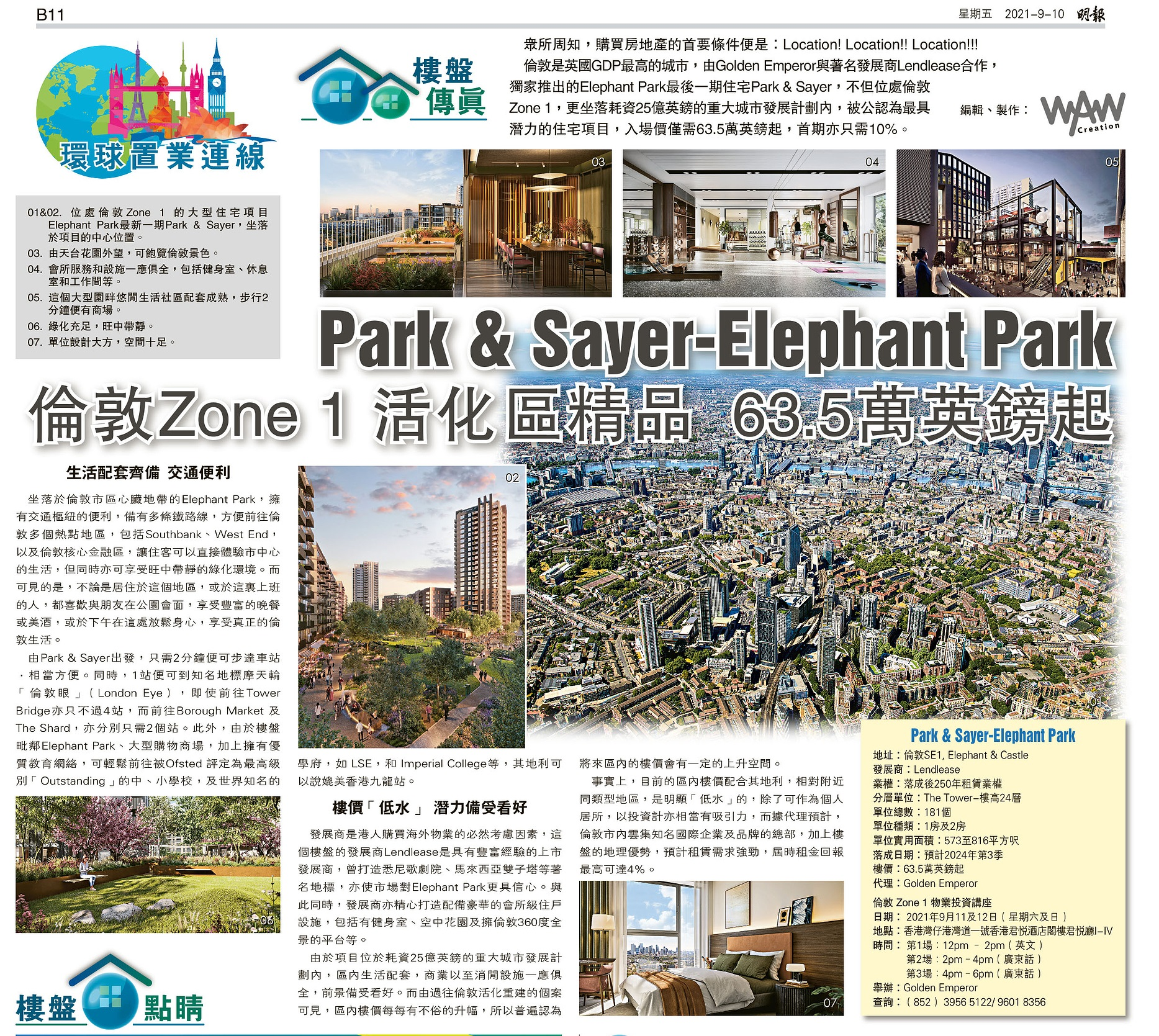 Lendlease's Park & Sayer in London Zone 1 Featured in Ming Pao