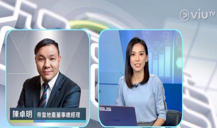 "Terence Chan, Managing Director of Golden Emperor, interviewed by Viu TV's ""Smart Investor"""