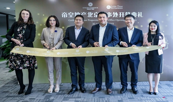 Golden Emperor Properties Beijing Office Opening Ceremony