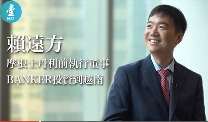 Asia Bankers Club Founder and CEO, Mr. Kingston Lai interviewed by Next Plus