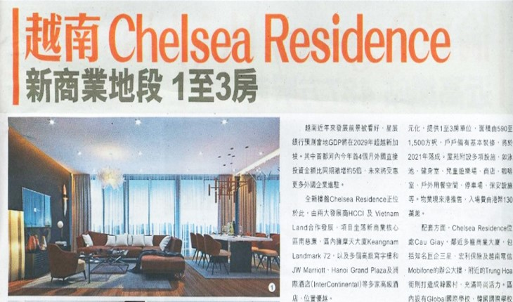 Hanoi's Chelsea Residence featured in Singtao Daily