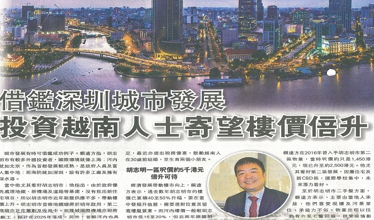 Kingston Lai, CEO of Golden Emperor  chats with Ming Pao on Vietnam's unstoppable growth